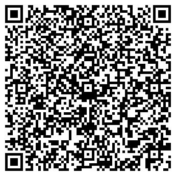 """QR-код с контактной информацией организации ООО """"БИОПРОМ"""""""