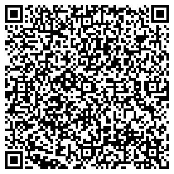 """QR-код с контактной информацией организации ТОО """"КАЗАХ МОТОРС"""""""