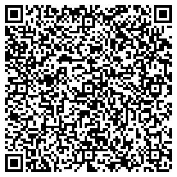 QR-код с контактной информацией организации Центрпроект, ООО
