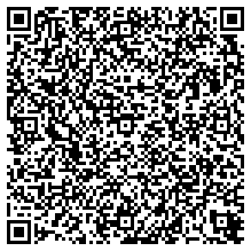QR-код с контактной информацией организации Холстин-сервис, ООО