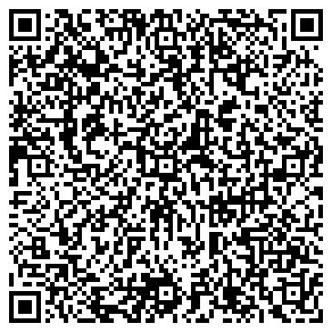 QR-код с контактной информацией организации БытХимСервис, ООО