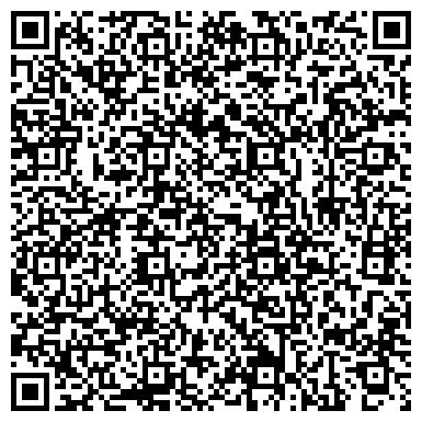 QR-код с контактной информацией организации ТОО «Сафокл-север WM»