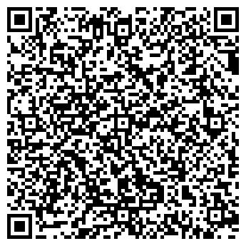 """QR-код с контактной информацией организации ЗАО """"Спецтехника"""""""