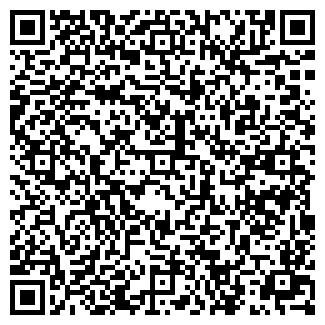 """QR-код с контактной информацией организации Частное предприятие """"АНТАРЕС"""""""