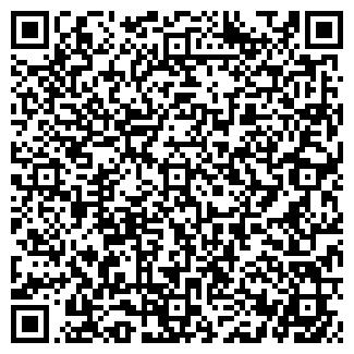 QR-код с контактной информацией организации КЭРИ, ООО