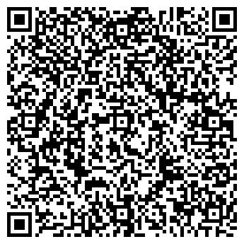 QR-код с контактной информацией организации ИнженерСервис