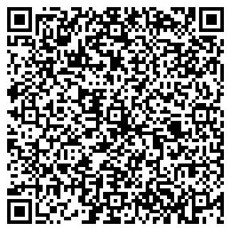 QR-код с контактной информацией организации XENON