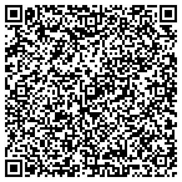 """QR-код с контактной информацией организации Общество с ограниченной ответственностью ООО """"Воля ТВ"""""""