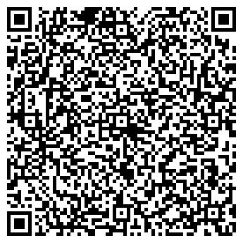 """QR-код с контактной информацией организации Общество с ограниченной ответственностью ООО """"ОСУЭ"""""""