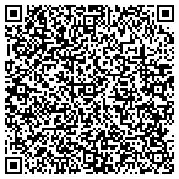 """QR-код с контактной информацией организации Общество с ограниченной ответственностью ООО """"АЮСПРОМСЕРВИС"""""""
