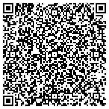"""QR-код с контактной информацией организации Общество с ограниченной ответственностью ТОВ""""Краз-Кривбас"""""""