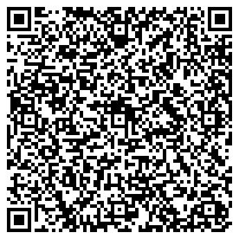 QR-код с контактной информацией организации СТО» Але, гараж»