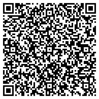 QR-код с контактной информацией организации rentall