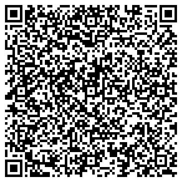 """QR-код с контактной информацией организации Подъёмная служба """"Топ Сервис"""""""
