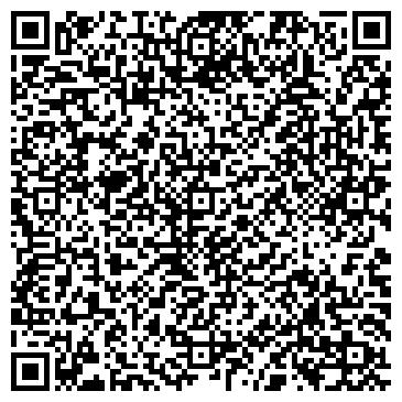 """QR-код с контактной информацией организации Интернет-магазин """"Bus-zapchast"""""""