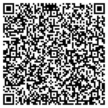 QR-код с контактной информацией организации ООО «TKV»