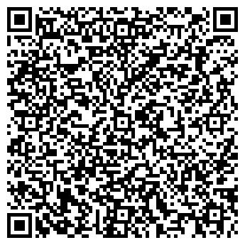QR-код с контактной информацией организации ФЛП Коротков В.В.