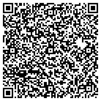 QR-код с контактной информацией организации СТО Ремонтер