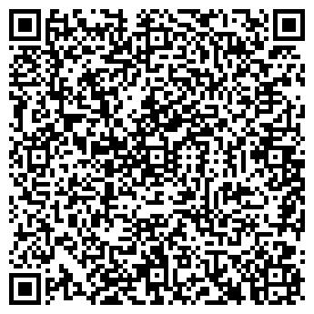 QR-код с контактной информацией организации «ООО» Регата