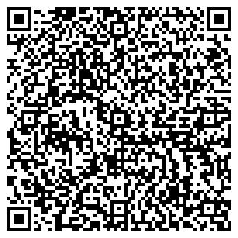 QR-код с контактной информацией организации Общество с ограниченной ответственностью ООО «ТЕХНАТОН»
