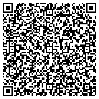 QR-код с контактной информацией организации MUSIC-BOX