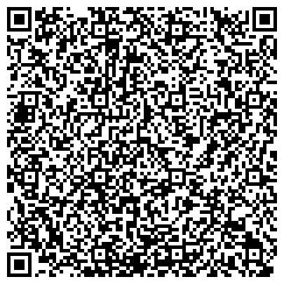 QR-код с контактной информацией организации ООО «Украинская Автомобильная Компания», Общество с ограниченной ответственностью