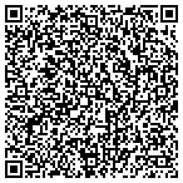 """QR-код с контактной информацией организации Общество с ограниченной ответственностью ООО """"ПИВЕНЬ СЕРВИС"""""""