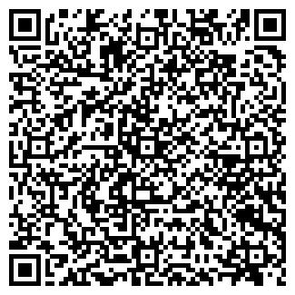 QR-код с контактной информацией организации Масленка