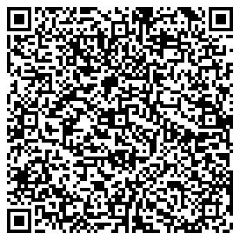 QR-код с контактной информацией организации XADO