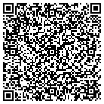QR-код с контактной информацией организации СТО «АвтоЛига»