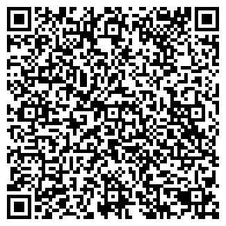 QR-код с контактной информацией организации Прайм Партс