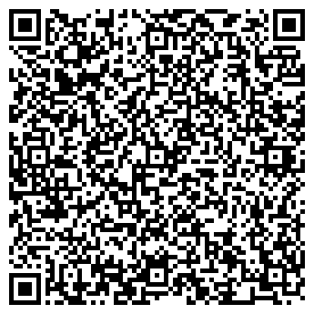 """QR-код с контактной информацией организации ТОВ """"АВТО-СФЕРА ПЛЮС"""""""