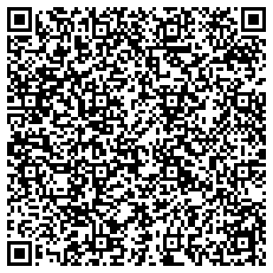QR-код с контактной информацией организации Общество с ограниченной ответственностью ООО Сервисная Компания «Укреврохим»