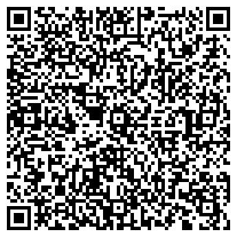 QR-код с контактной информацией организации Магазин