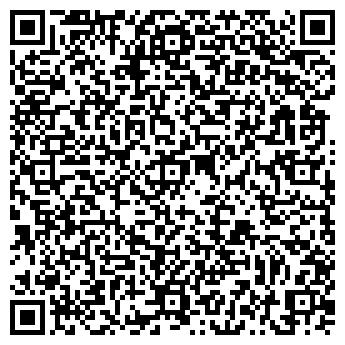 QR-код с контактной информацией организации ООО ФОРВАРД-ВОЛГА