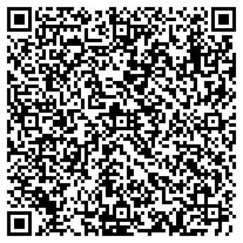 QR-код с контактной информацией организации Субъект предпринимательской деятельности Автостудия «ALEX»