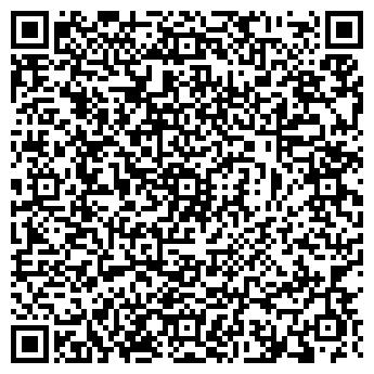QR-код с контактной информацией организации Частное акционерное общество ООО «Тубор-Плюс»