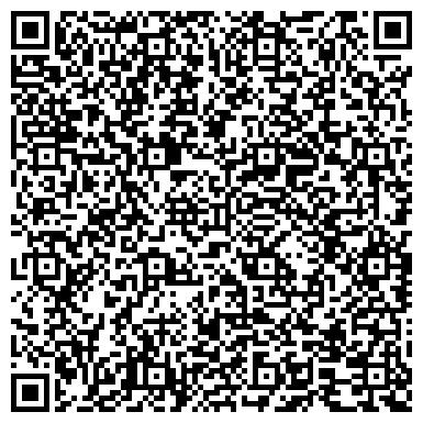 """QR-код с контактной информацией организации Субъект предпринимательской деятельности Первая мобильная автомойка """"Fast and Shine"""""""