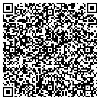QR-код с контактной информацией организации ООО «Эталон»