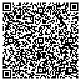QR-код с контактной информацией организации XService
