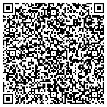 """QR-код с контактной информацией организации Субъект предпринимательской деятельности Интернет - магазин """"ЧипТюнинг"""""""