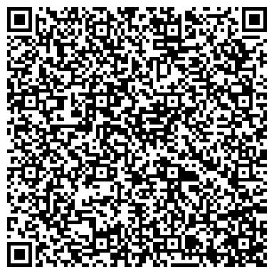 QR-код с контактной информацией организации интернет-магазин «автоспеццентр»