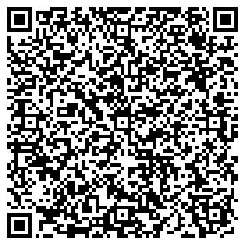QR-код с контактной информацией организации Укр-Турбо Донецк