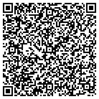 """QR-код с контактной информацией организации ООО ПТМС """"Аграрник"""""""