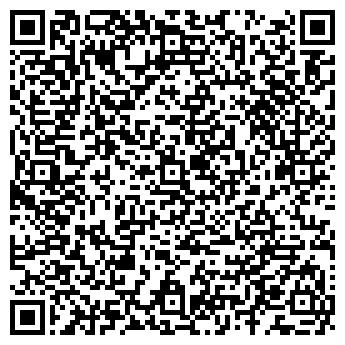 QR-код с контактной информацией организации КАЗПРОМВОЛГА