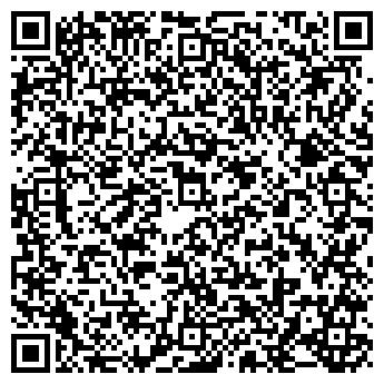 QR-код с контактной информацией организации Сервис-центр «ПРОФИ»