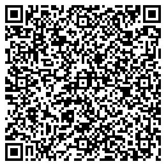 QR-код с контактной информацией организации Кондя, ЧП