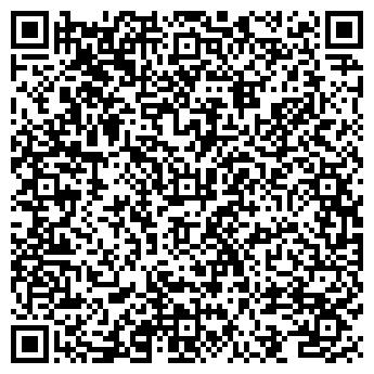 """QR-код с контактной информацией организации Автосервис """"Af-service"""""""