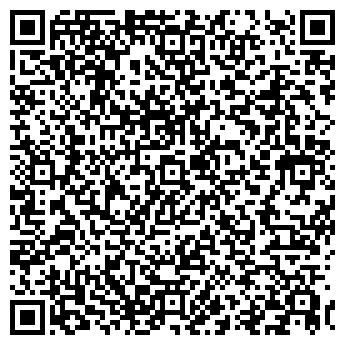 QR-код с контактной информацией организации СИМАР-СТРОЙ, ООО