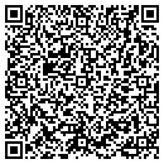 QR-код с контактной информацией организации TurboExpert